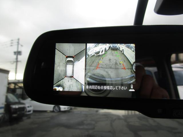 ハイウェイスター G メモリーナビ DVD再生 バックカメラ アラウンドビューモニター アイドリングストップ プッシュスタート スマートキー ETC ベンチシート フォグ ウインカーミラー 15AW オートライト(71枚目)