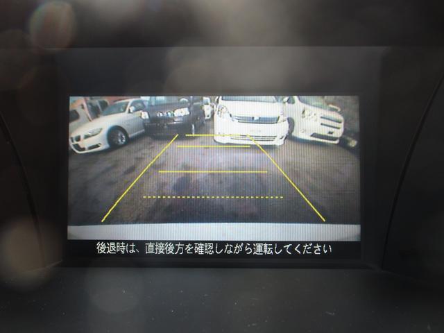 35TL ワンオーナー 記録簿 黒革 スマートキー クルコン HDDナビ DVD ワンセグ CD バックカメラ シートヒーター 前席パワーシート ETC HID ウインカーミラー 17AW(72枚目)