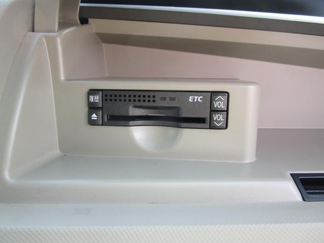 2.4アエラス Gエディション プッシュスタート スマートキー リアモニター 両側パワースライドドア フルセグTV DVD再生 CD ETC HDDナビ バックカメラ 後席オットマン HID ウインカーミラー タイミングチェーン(68枚目)