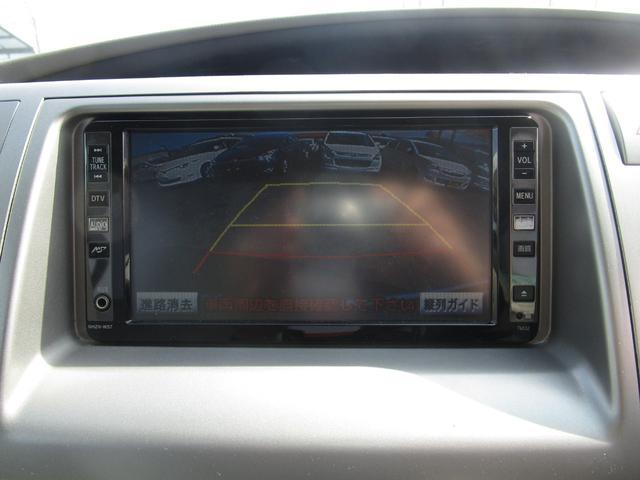 2.4アエラス Gエディション プッシュスタート スマートキー リアモニター 両側パワースライドドア フルセグTV DVD再生 CD ETC HDDナビ バックカメラ 後席オットマン HID ウインカーミラー タイミングチェーン(75枚目)