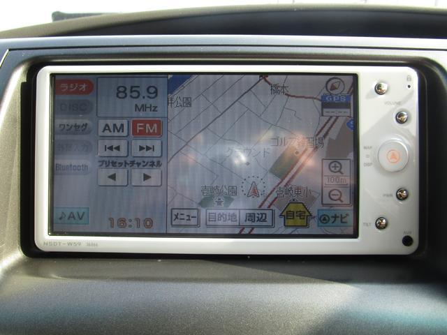 2.4アエラス Gエディション 中期 クルーズコントロール スマートキー プッシュスタート 両側パワースライドドア メモリーナビ ワンセグ DVD CD バックカメラ オットマン HID フォグ ETC タイミングチェーン(19枚目)