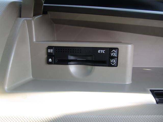 2.4アエラス Gエディション 中期 クルーズコントロール スマートキー プッシュスタート 両側パワースライドドア メモリーナビ ワンセグ DVD CD バックカメラ オットマン HID フォグ ETC タイミングチェーン(71枚目)