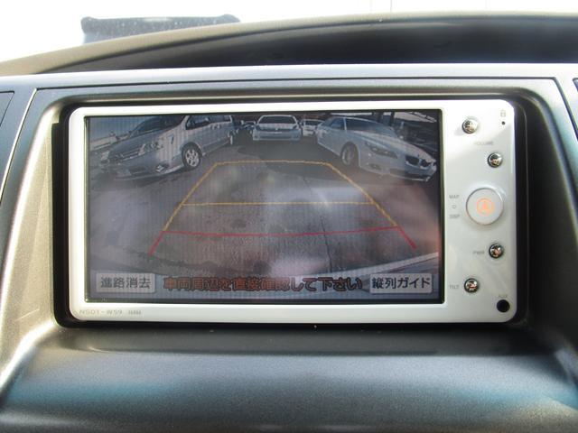 2.4アエラス Gエディション 中期 クルーズコントロール スマートキー プッシュスタート 両側パワースライドドア メモリーナビ ワンセグ DVD CD バックカメラ オットマン HID フォグ ETC タイミングチェーン(75枚目)