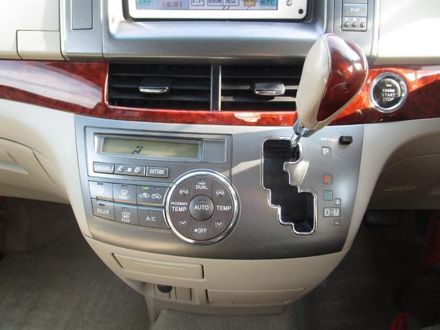 2.4アエラス Gエディション 中期 クルーズコントロール スマートキー プッシュスタート 両側パワースライドドア メモリーナビ ワンセグ DVD CD バックカメラ オットマン HID フォグ ETC タイミングチェーン(76枚目)