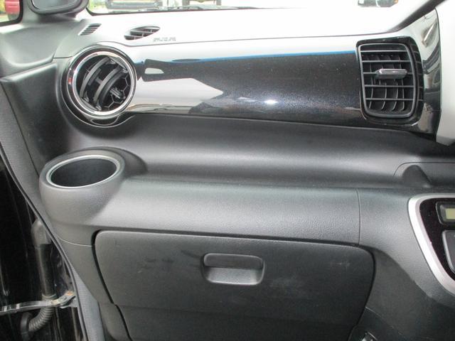 G ターボSSパッケージ ワンオーナー 記録簿 ターボ パドルシフト クルーズコントロール スマートキー プッシュスタート 両側パワースライドドア メモリーナビ フルセグ DVD Bluetooth バックカメラ 社外マフラー(56枚目)