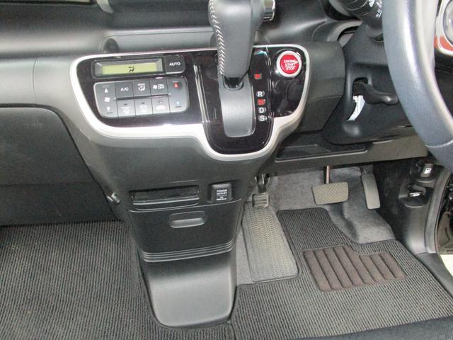 G ターボSSパッケージ ワンオーナー 記録簿 ターボ パドルシフト クルーズコントロール スマートキー プッシュスタート 両側パワースライドドア メモリーナビ フルセグ DVD Bluetooth バックカメラ 社外マフラー(58枚目)