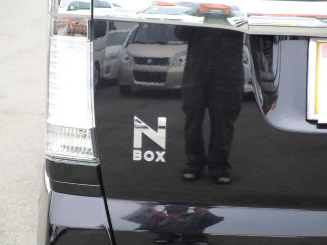 G ターボSSパッケージ ワンオーナー 記録簿 ターボ パドルシフト クルーズコントロール スマートキー プッシュスタート 両側パワースライドドア メモリーナビ フルセグ DVD Bluetooth バックカメラ 社外マフラー(66枚目)
