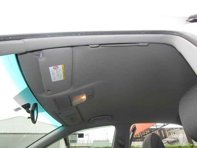 ロイヤルサルーン ナビパッケージ スマートキー プッシュスタート クルーズコントロール HDDナビ フルセグ Bluetooth DVD CD バックカメラ ETC パワーシート HID フォグライト タイミングチェーン(59枚目)