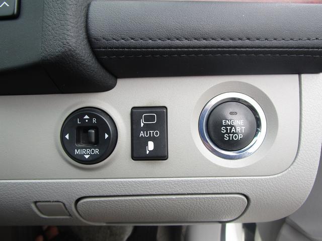 ロイヤルサルーン ナビパッケージ スマートキー プッシュスタート クルーズコントロール HDDナビ フルセグ Bluetooth DVD CD バックカメラ ETC パワーシート HID フォグライト タイミングチェーン(67枚目)