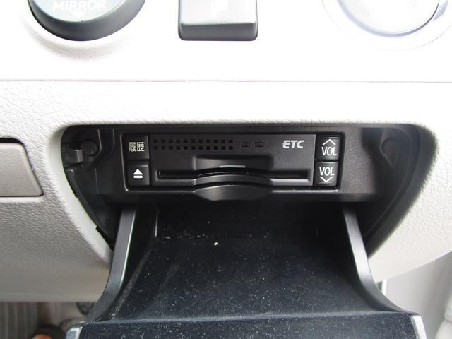 ロイヤルサルーン ナビパッケージ スマートキー プッシュスタート クルーズコントロール HDDナビ フルセグ Bluetooth DVD CD バックカメラ ETC パワーシート HID フォグライト タイミングチェーン(68枚目)