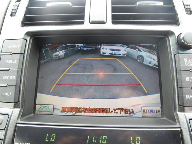 ロイヤルサルーン ナビパッケージ スマートキー プッシュスタート クルーズコントロール HDDナビ フルセグ Bluetooth DVD CD バックカメラ ETC パワーシート HID フォグライト タイミングチェーン(70枚目)