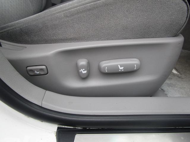 ロイヤルサルーン ナビパッケージ スマートキー プッシュスタート クルーズコントロール HDDナビ フルセグ Bluetooth DVD CD バックカメラ ETC パワーシート HID フォグライト タイミングチェーン(78枚目)