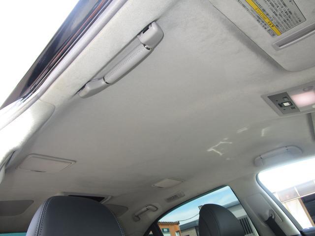 LS460L エグゼクティブパッケージ 後期 黒革シート リアエンターテイメント スマートキー 後席モニター 後席オットマン マークレビンソン SDナビ Bluetooth フルセグ DVD CD バックカメラ ETC 前席ドライブレコーダ(18枚目)
