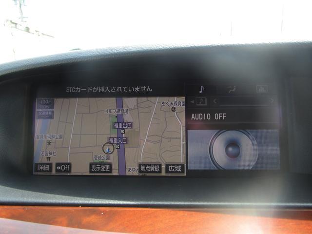 LS460L エグゼクティブパッケージ 後期 黒革シート リアエンターテイメント スマートキー 後席モニター 後席オットマン マークレビンソン SDナビ Bluetooth フルセグ DVD CD バックカメラ ETC 前席ドライブレコーダ(19枚目)