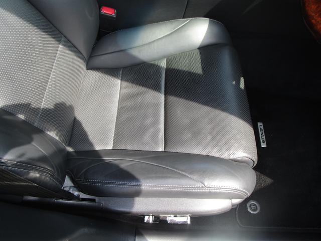 LS460L エグゼクティブパッケージ 後期 黒革シート リアエンターテイメント スマートキー 後席モニター 後席オットマン マークレビンソン SDナビ Bluetooth フルセグ DVD CD バックカメラ ETC 前席ドライブレコーダ(44枚目)