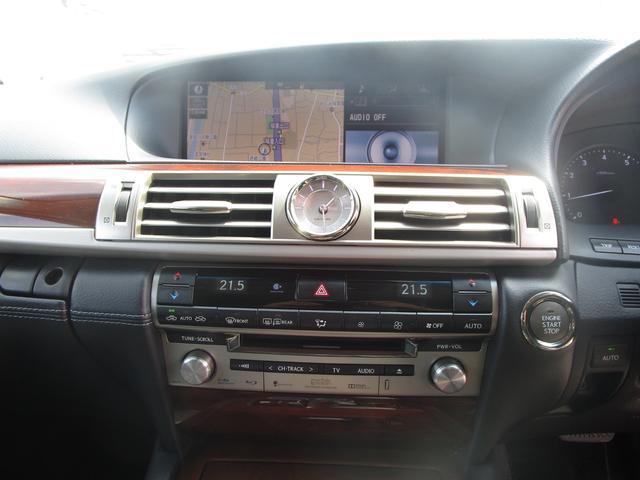 LS460L エグゼクティブパッケージ 後期 黒革シート リアエンターテイメント スマートキー 後席モニター 後席オットマン マークレビンソン SDナビ Bluetooth フルセグ DVD CD バックカメラ ETC 前席ドライブレコーダ(69枚目)
