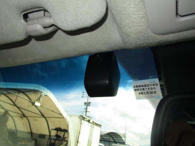LS460L エグゼクティブパッケージ 後期 黒革シート リアエンターテイメント スマートキー 後席モニター 後席オットマン マークレビンソン SDナビ Bluetooth フルセグ DVD CD バックカメラ ETC 前席ドライブレコーダ(71枚目)