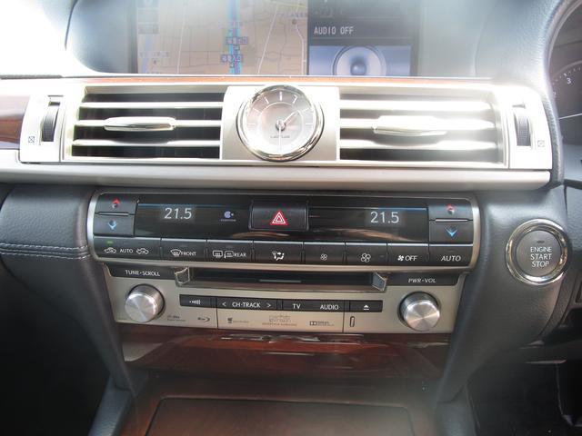 LS460L エグゼクティブパッケージ 後期 黒革シート リアエンターテイメント スマートキー 後席モニター 後席オットマン マークレビンソン SDナビ Bluetooth フルセグ DVD CD バックカメラ ETC 前席ドライブレコーダ(72枚目)