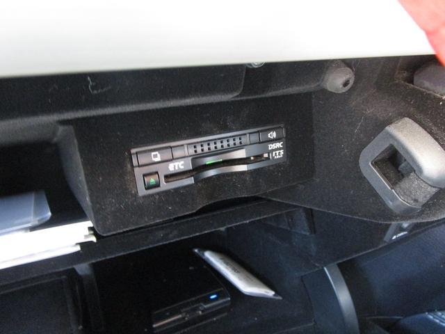 LS460L エグゼクティブパッケージ 後期 黒革シート リアエンターテイメント スマートキー 後席モニター 後席オットマン マークレビンソン SDナビ Bluetooth フルセグ DVD CD バックカメラ ETC 前席ドライブレコーダ(74枚目)