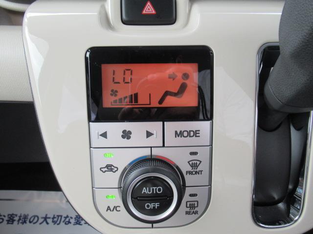 Xリミテッドメイクアップ SAIII 両側パワースライドドア(9枚目)