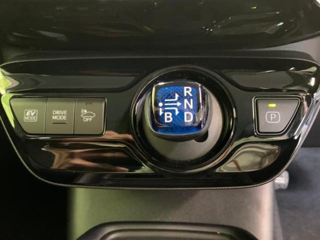 S 登録済未使用車 セーフティセンス レーダークルーズ(10枚目)