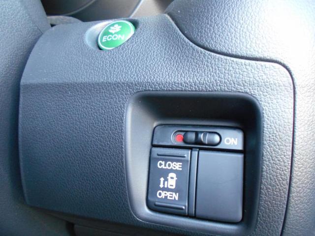G_SSパッケージ 左側電動スライドドア 禁煙車 ETC(13枚目)