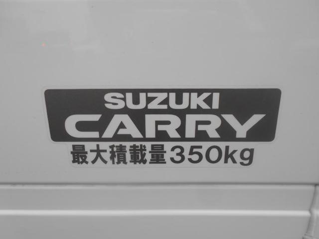 「スズキ」「スーパーキャリイ」「トラック」「大分県」の中古車17