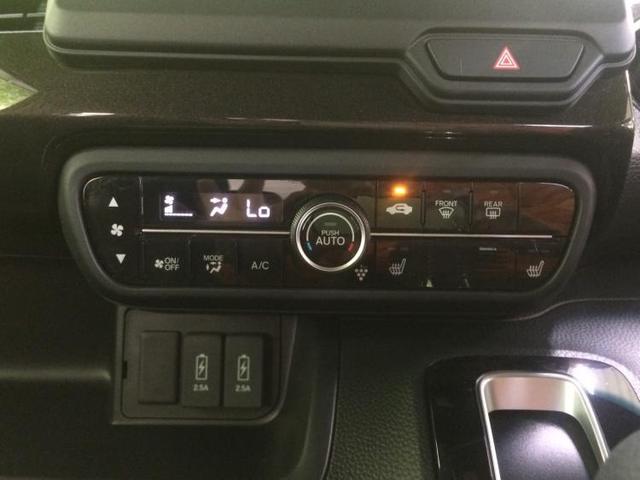 G・Lホンダセンシング 届出済未使用車 片側電動スライドドア(9枚目)