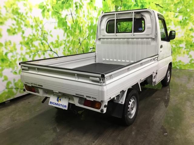 「日産」「クリッパートラック」「トラック」「大分県」の中古車3