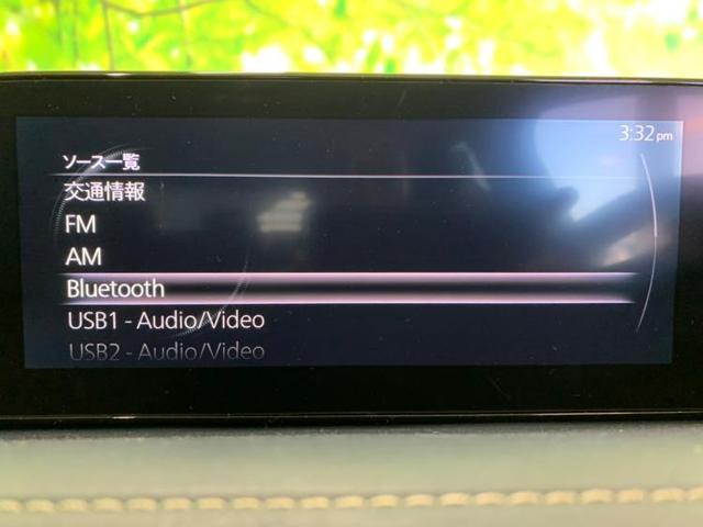 「マツダ」「CX-30」「SUV・クロカン」「大分県」の中古車9