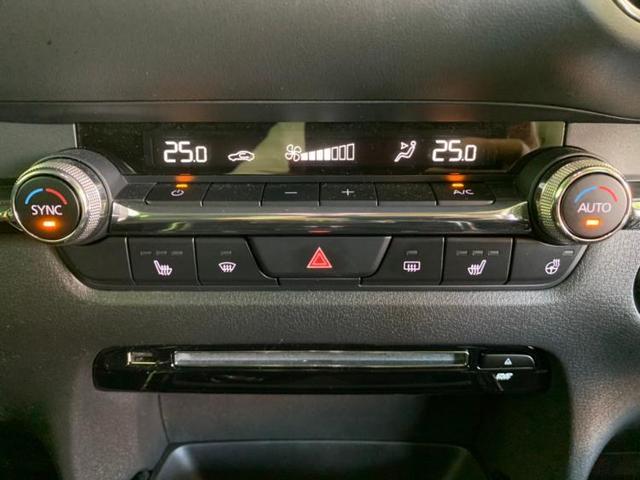 「マツダ」「CX-30」「SUV・クロカン」「大分県」の中古車11