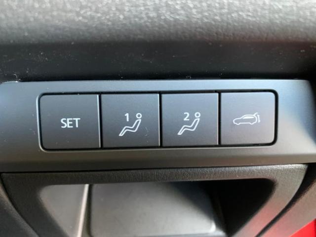 「マツダ」「CX-30」「SUV・クロカン」「大分県」の中古車15