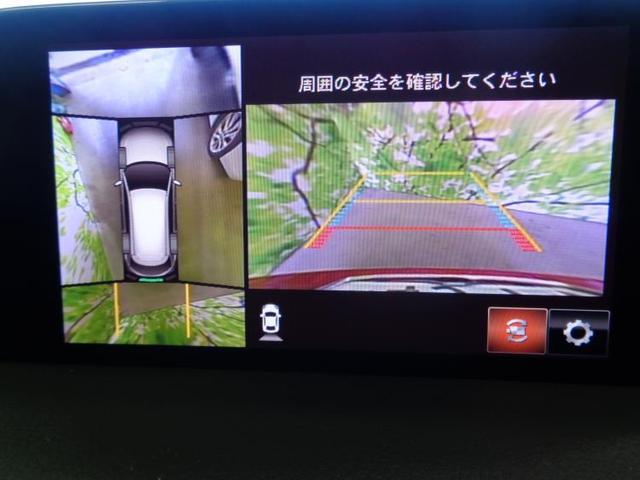 「マツダ」「CX-8」「SUV・クロカン」「大分県」の中古車11