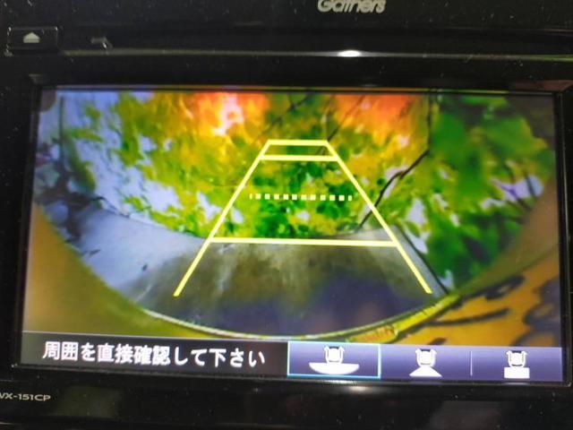 「ホンダ」「N-WGN」「コンパクトカー」「大分県」の中古車10