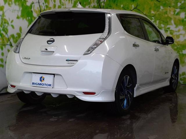 「日産」「リーフ」「コンパクトカー」「大分県」の中古車3