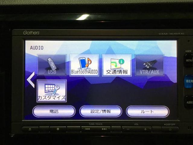 ターボSSクールパッケージ 社外7インチナビ/ETC/フルセグTV バックカメラ オートクルーズコントロール ハーフレザー DVD再生 HIDヘッドライト Bluetooth 盗難防止装置 アイドリングストップ オートライト(9枚目)