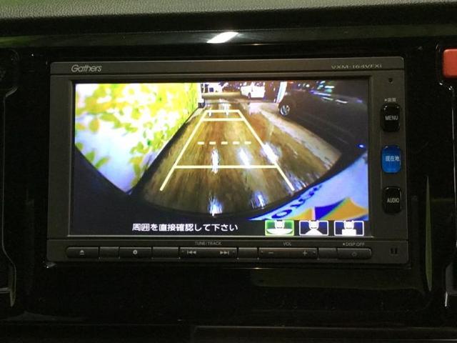 ターボSSクールパッケージ 社外7インチナビ/ETC/フルセグTV バックカメラ オートクルーズコントロール ハーフレザー DVD再生 HIDヘッドライト Bluetooth 盗難防止装置 アイドリングストップ オートライト(10枚目)