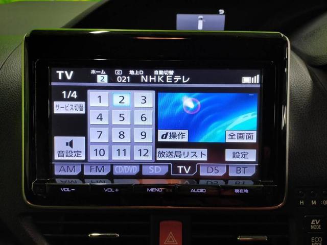 ハイブリッドGi 純正SD9インチナビ/11インチフリップダウンモニター/ETC/TV 両側スライドドア メモリーナビ HIDヘッドライト 盗難防止装置 アイドリングストップ シートヒーター(9枚目)