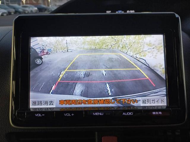 ハイブリッドGi 純正SD9インチナビ/11インチフリップダウンモニター/ETC/TV 両側スライドドア メモリーナビ HIDヘッドライト 盗難防止装置 アイドリングストップ シートヒーター(10枚目)