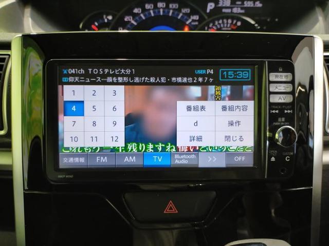カスタムX SA 純正 7インチ メモリーナビ/電動スライドドア/ETC/EBD付ABS/横滑り防止装置/アイドリングストップ/TV/エアバッグ 運転席/エアバッグ 助手席/エアバッグ サイド/アルミホイール(9枚目)