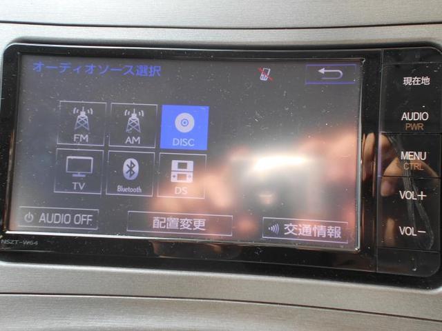 S 純正ナビ TV キセノンヘッド バックカメラ ETC(9枚目)