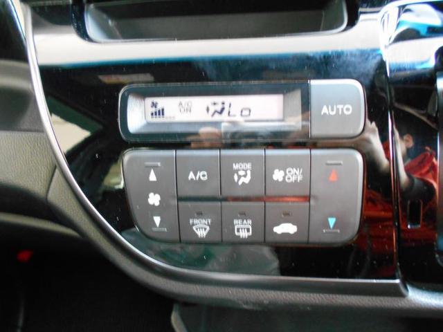 「ホンダ」「N-WGNカスタム」「コンパクトカー」「大分県」の中古車11