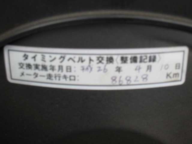 トヨタ ブレビス Ai250 純正マルチ Tベルト交換済