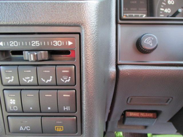 「トヨタ」「クラウンステーションワゴン」「ステーションワゴン」「福岡県」の中古車17