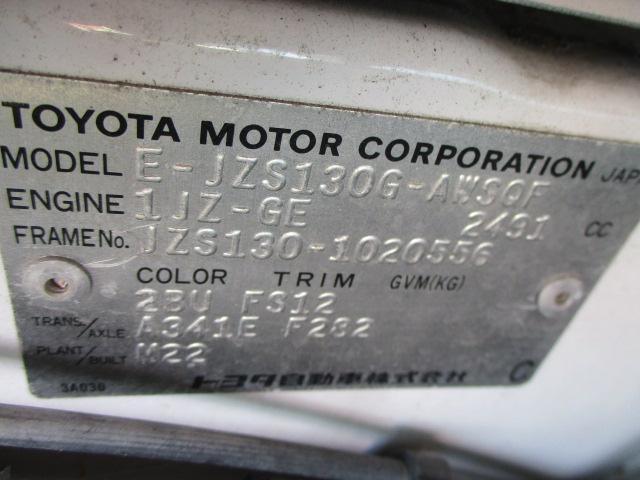 「トヨタ」「クラウンステーションワゴン」「ステーションワゴン」「福岡県」の中古車20
