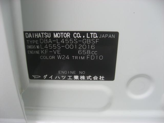 「ダイハツ」「タント」「コンパクトカー」「福岡県」の中古車18