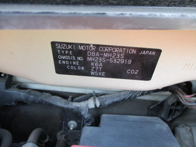 「スズキ」「ワゴンRスティングレー」「コンパクトカー」「福岡県」の中古車18