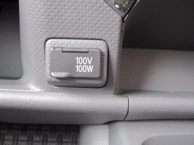 日産 AD VE 100Vコンセント