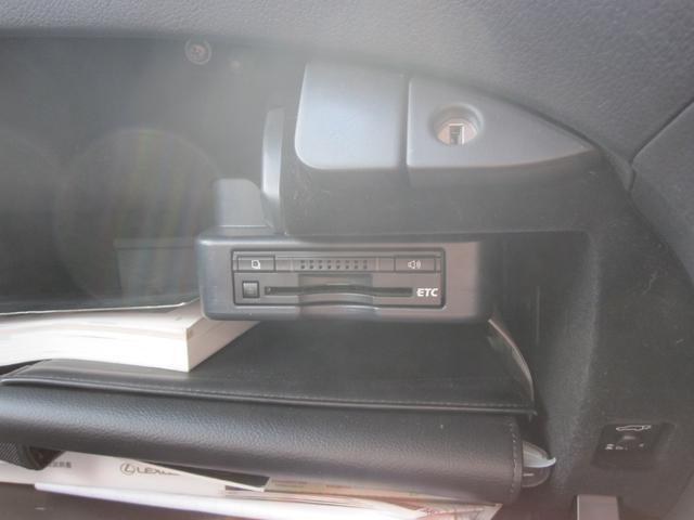 RX450h バージョンL 茶革エアーシート サンルーフ(20枚目)