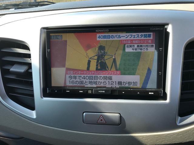 「マツダ」「フレア」「コンパクトカー」「佐賀県」の中古車11